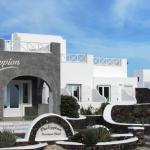 Philippion Boutique Hotel,  Fira