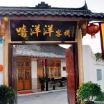 Xi Yangyang Inn, Qionglai