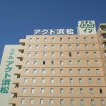 Kuretake Inn Act Hamamatsu,  Hamamatsu