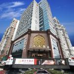 Mianyang Bo Er Ka Hotel, Mianyang