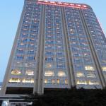 Guangdong Geological Landscape Hotel, Guangzhou