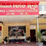 Heng Long Guesthouse, Battambang