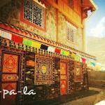 Ut-Pa-La Hostel, Jiuzhaigou
