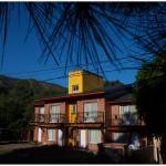 酒店图片: Posada Los Ferreyra, Santa Rosa de Calamuchita
