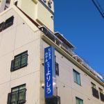 Hotel New Yorishiro, Hiroshima