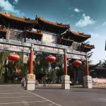 Zi Yu Hotel, Beijing