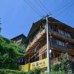 Longsheng Longji Traveler Guesthouse, Longsheng