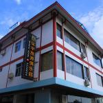 Wuyishan Huanyu Tourist Club, Wuyishan