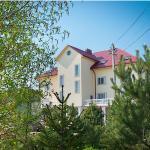 Hotel Pictures: Usadba MaxHotel, Minsk