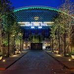 Gloria Plaza Hotel Dongsheng, Beijing