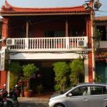Cheng Ho Sayang Guest House, Melaka