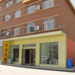 Gelian Hotel Lanzhou