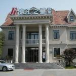 Jinjiang Inn - Qufu Government Branch,  Qufu