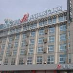 Hotel Pictures: Jinjiang Inn - Liaocheng Long Distance Bus Station, Liaocheng