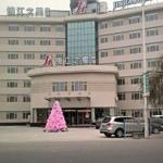 Hotel Pictures: Jinjiang Inn - Heze Coach Station, Heze