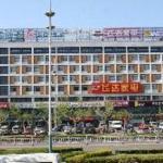 Jinjiang Inn - Yantai Changjiang Road, Yantai