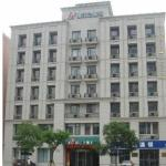 Jinjiang Inn - Jiangyin Chengjiang Middle Road, Jiangyin