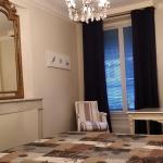 Hotel Azur,  Lyon