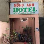 Hong Anh hotel, Hanoi