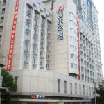 Jinjiang Inn - Changsha Nanhu Road, Changsha