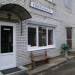Motel VIS, Kingisepp