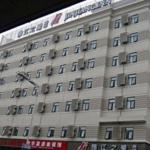 Jinjiang Inn - Hefei Jinzhai Road, Hefei