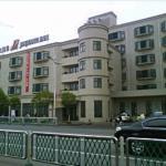 Jinjiang Inn - Huaian Coach Station, Huaian