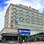 Jinjiang Inn - Xiangshan Shipu, Xiangshan