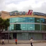 Jinjiang Inn - Zhoushan Putuo,  Zhoushan