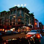 Yiwu Luckbear Hotel, Yiwu