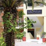 Villa Melisti, Tsoukaládhes