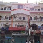Hotel Pragya International, Varanasi
