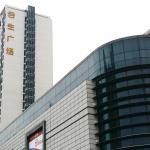 Guangzhou Yuanyi Hotel Apartment- Hopson Plaza,  Guangzhou