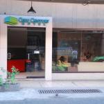 Cebu Century Hotel, Cebu City