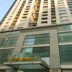 Xinghai Zhilian Apartment,  Dalian