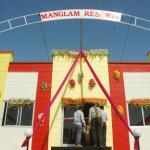Hotel Manglam Resorts,  Lambāna