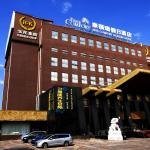 Free Comfort Holiday Hotel Xueyuan South Road, Beijing