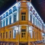 Boutique Hotel Old Street,  Kostroma