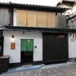Kiyomizu Birodo-an, Kyoto