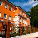 Orange House Hotel, Moscow
