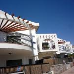 Amdar Village Apartments, Eilat