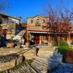Anovolios Boutique Hotel,  Agios Georgios Nilias