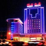 Hubei Hotel, Beijing