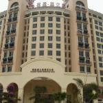 Guangzhou Pleasant Grasse Hotel,  Guangzhou