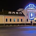 Guest House Sibirskiy, Chelyabinsk
