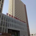 Tianjin Garden Business Hotel, Tianjin