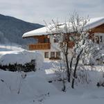 Fotos de l'hotel: Haus Kirchner, Flachau