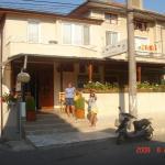 Hotellbilder: Penzion Lotos, Obzor
