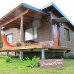 Фотографии отеля: Cabañas del Vuulcan, Villa Residencial Laguna Brava