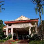 E-mei Mountain Hotel